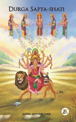 Cover-DurgaShaptaShati-RGB-72-DPI