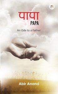 Papa    पापा