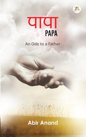 Papa 2.cdr
