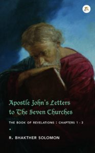 Apostle John's Letters to The Seven Churches