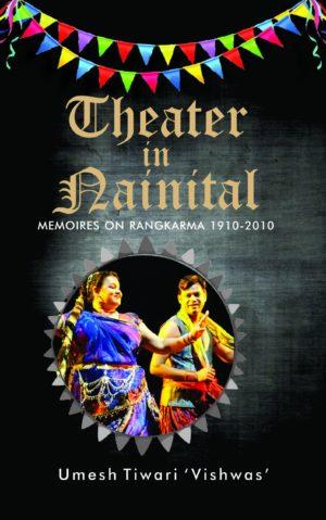 Theatre in Nainital